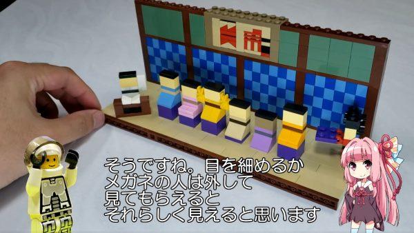 """レゴで""""笑点""""を作ってみた! 山田くんの髪型までそれっぽく見える見事な再現に「座布団一枚!」"""