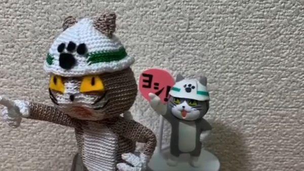 仕事猫が「ヨシ!」と指さすあみぐるみを編んでみた! 人差し指までしっかり制作、「ていねいでヨシ!」と呼称したくなる完成度