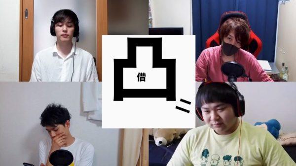 """実況者・倭寇さん考案の""""漢字ゲーム""""で遊んでみた! 「漢字でイラストを作る」というアイデアが、リモートでも盛り上がること間違いナシな件"""