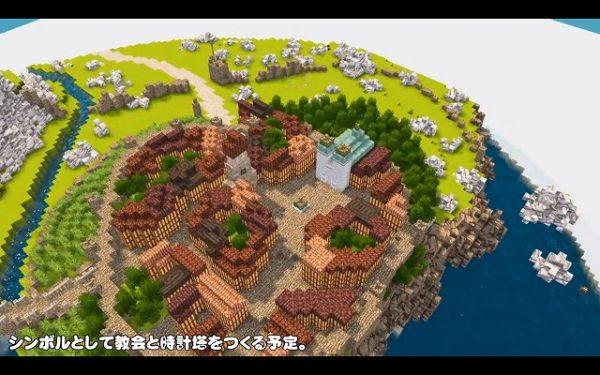 『Minecraft』100日後に完成する古城街道! 大規模建築のスタートしたマイクラ動画シリーズが、丁寧な解説付きでクリエイティブの参考にもなりそうな件