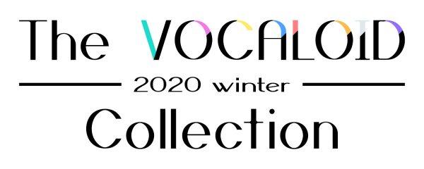 「ボーカロイド」文化のさらなる発展を目指す「The VOCALOID Collection ~2020 Winter~」が12月に開催