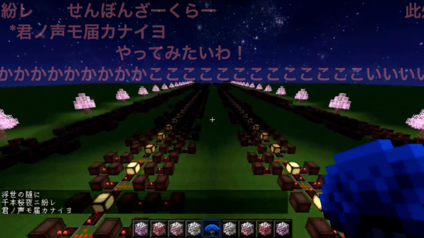 『千本桜』をマイクラで演奏してみたら…フィールドに作られたステージが魅せる神がかり的なストーリー展開に「フッ. . .ただの神か. . .」の声