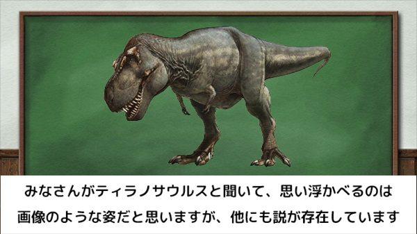 """""""ティラノサウルス""""はウロコに包まれていた!? 羽毛説・前足武器説など、時代ごとにイメージ図が変わっていくナゾ多き恐竜の王の最新研究を紹介します"""