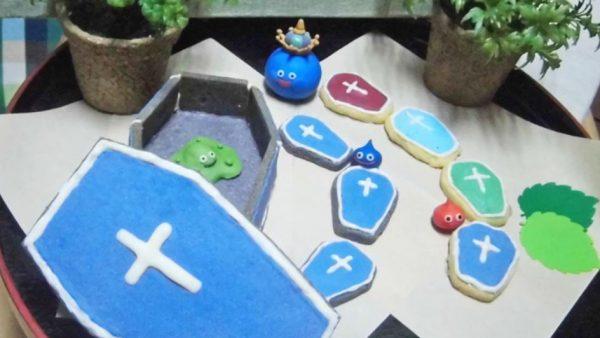 """ドラクエの""""棺桶クッキー""""作ってみた!  ハロウィンを盛り上げるクッキーレシピに「かわいい」「再現すごくいい」の声"""