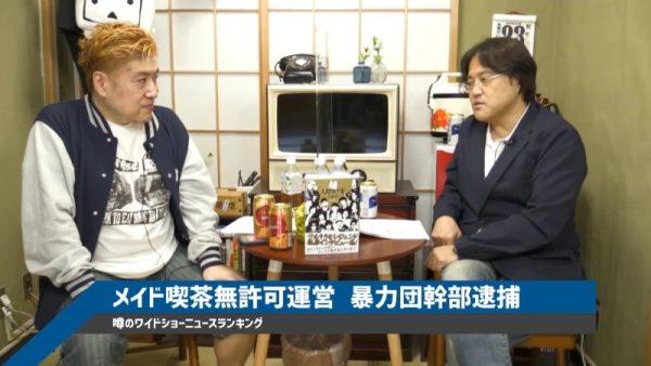 左から吉田豪氏(@WORLDJAPAN)、久田将義氏(@masayoshih)。