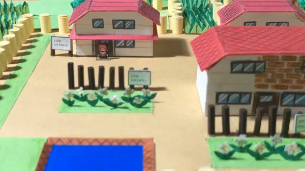 『初代ポケモン』マサラタウンのジオラマを画用紙で作ってみた! ストップモーションで描かれる表現に「立体なのがなんか感動する」「わくわくする」の声
