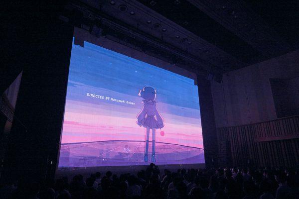 まるで映画のようにシアトリカルなステージ──はるまきごはんワンマンライブ2020「ふたりの結論」ライブレポート