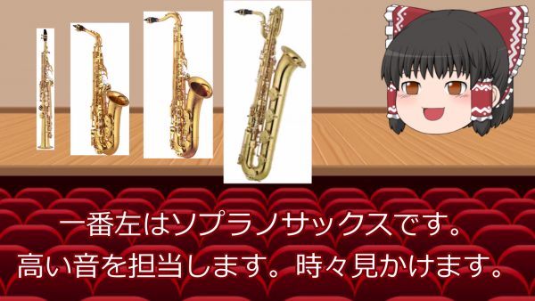 「木管楽器」ってどんなもの? フルート、クラリネット、サックスなど吹奏楽やオーケストラに欠かせない楽器の特徴をやさしく解説