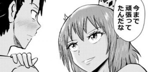 レトロゲームのお姫様がまさかの姿で現界。『8ビットへ愛を込めて』のヤニ臭くて照れ屋な姫の生き様に惚れる