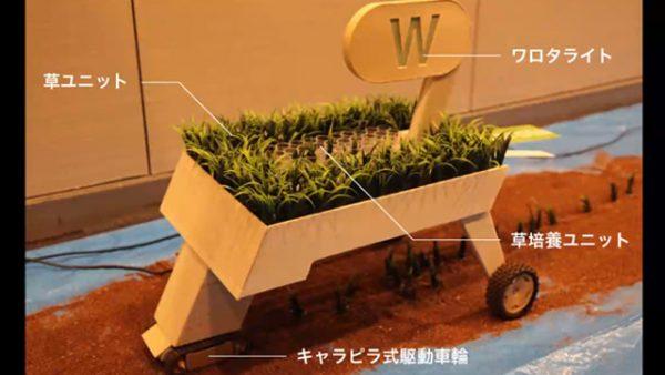 つぶやきの「w」の数だけ本物の「草」を生やすロボット作ってみた⁉ 文字通りすぎ「wwwwww」のオンパレードに