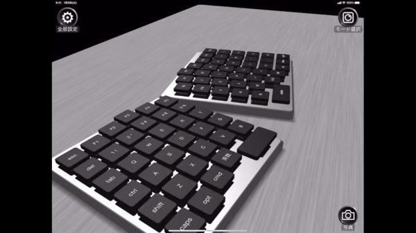iPadのオンスクリーンキーボードをカスタムできるアプリが登場! エルゴノミクスっぽい配置も可能、自作キーボードのプロトタイプ作りにもオススメ