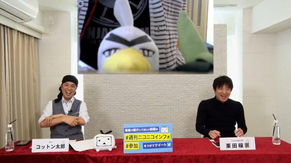 たらちゃん(英国面)氏がパンジャンドラム制作で心掛けていること、年末年始のアニメ一挙放送情報etc… 『週刊ニコニコインフォ 第24号』レポート
