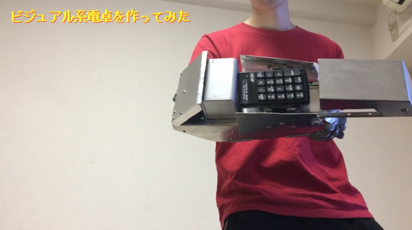 電卓を魔改造して腕に装着してみた! 瞬間変形や計算結果のプリントアウトなど見た目重視のメタリックなマシンに「これは良い努力の方向音痴」