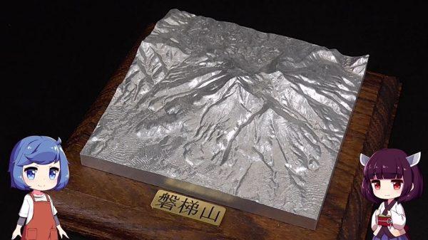 """""""国土地理院のデータ""""で「日本の山」を作ってみた!最大の難関、3Dモデルの入手を意外な方法でクリアした作品に「貫禄ある」「カッコイイ!」の声"""