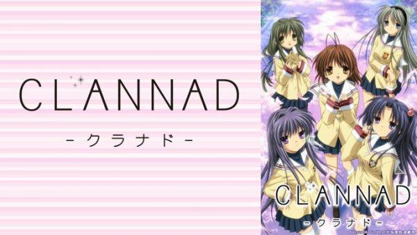 年末は「CLANNAD」で! 「CLANNAD」シリーズの無料一挙放送が12/29~30に配信