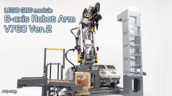 レゴで「産業用ロボット」が完成⁉  ロボットアームが右から左へ玉を運ぶ様子に「これが機能美ってやつか」「ダイナミックで素晴らしい」の声