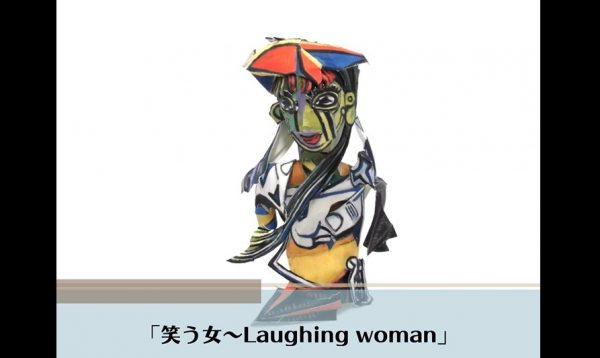 ピカソの『泣く女』を切り貼りで『笑う女』へ再構成! まさかの立体作品が完成し「スタンドっぽい」「これはアートですわ」の声
