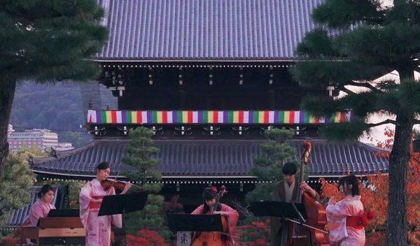 劇場版『鬼滅の刃』の主題歌『炎』をオーケストラアレンジしてみた! 和装で集まったプロ演奏者&夕暮れの京都の演出にも「すばらしい」「感動」の声