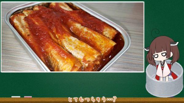 """""""激辛ハバネロ味""""のサーディン缶で炊き込みご飯を作ってみた! ピリリと美味しそうに炊き上がり「あれ?」「食べたい」の声"""