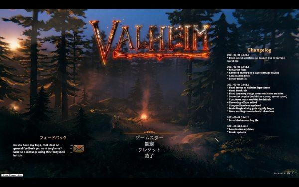 北欧神話サバイバルゲーム『Valheim』を知っているか? 発売から3週間で400万本を売り上げた話題のゲームを実況プレイしてみた