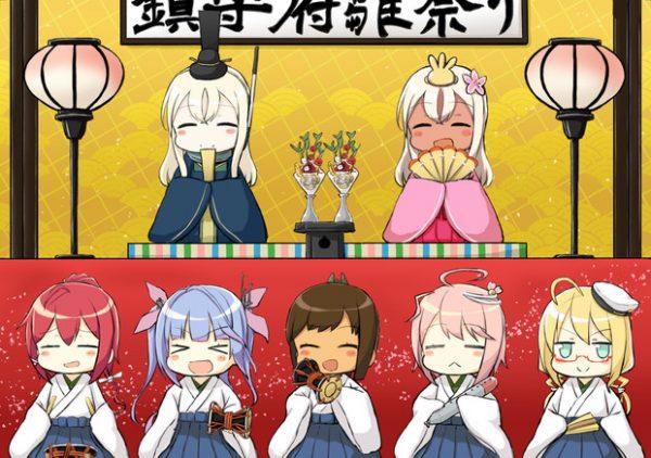 今日は楽しいひな祭り~♪ 「ひな人形」と化したアニメ・ゲームキャラのイラスト詰め合わせ