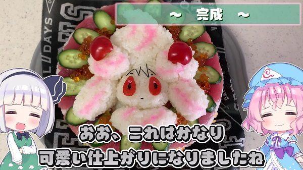 """""""ひなまつり""""に「ポケモン」マホイップの寿司ケーキはいかが? 大満足のボリュームと可愛らしい見た目の仕上がりに「尊い……」の声"""