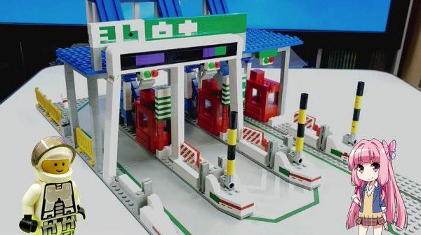 レゴで「高速道路の料金所」を作ってみた! 遠出のワクワクを思い出させる作品に「ああ、わかる」「すごい」の声