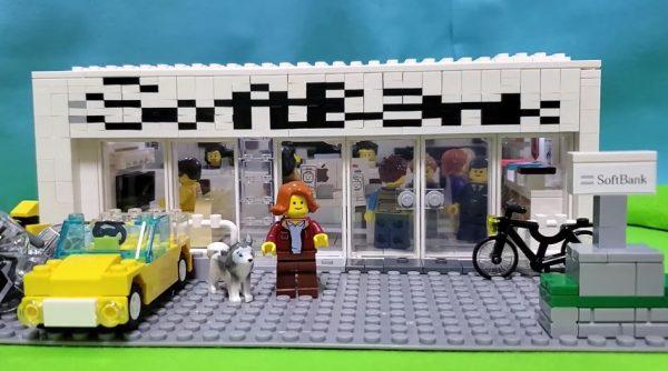 レゴで「ソフトバンク」を作ってみた! モノトーンを基調とした店舗の雰囲気、外観や内装まで見事に再現