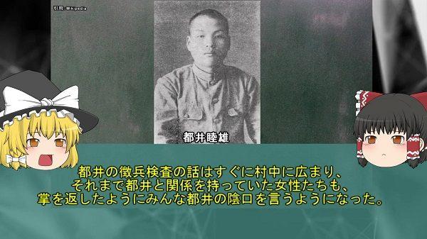 """""""昭和犯罪史上最悪""""と呼ばれる「津山三十人殺し」の一部始終。『八つ墓村』のモデルにもなった、恐ろしくも悲しい連続殺人事件を解説"""