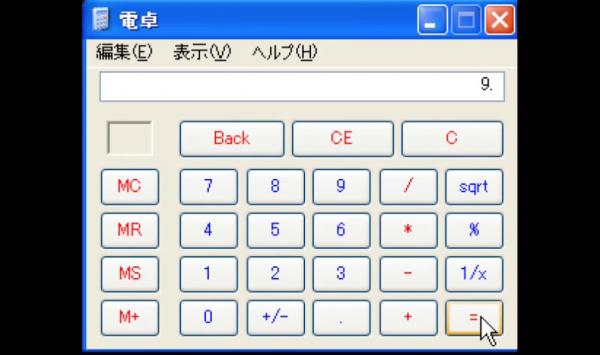 数字の「9」に隠された不思議な法則を知っていますか!? スマホの電卓機能で簡単に実演できる数学マジックをご紹介!