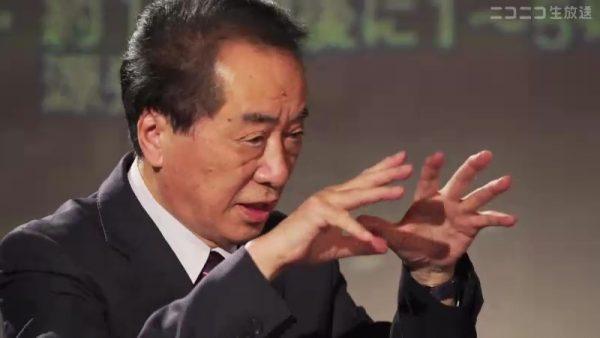 菅直人元総理は「3.11」のとき、どう決断し、どう行動したのか? 10年経ったいま、福島第一原発事故を振り返る