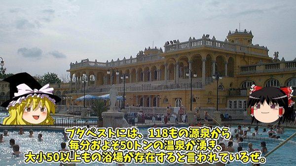 """""""混浴大国・ハンガリー""""の温泉は水着着用で! 首都ブダペストの定番から地元民も通うマニアックな温泉まで一気にご紹介"""
