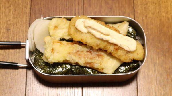 ダイソーメスティンで「のり弁」を作ってみた! 天ぷら粉で作った衣でフライも揚げてホッカホッカに完成!