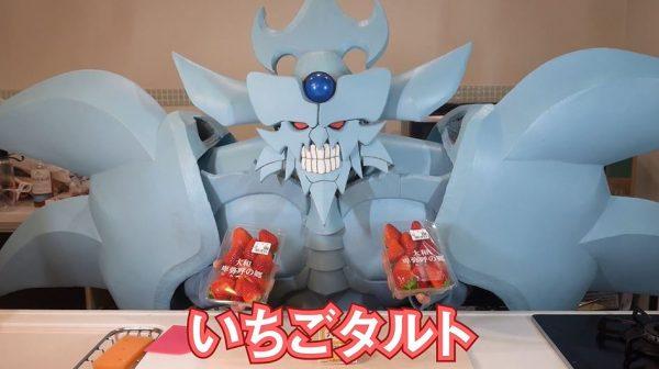 オベリスクの巨神兵が「いちごタルト」を作ってみた! 『遊☆戯☆王』三幻神のティータイムに「仲良しで良い」「本当好き」の声