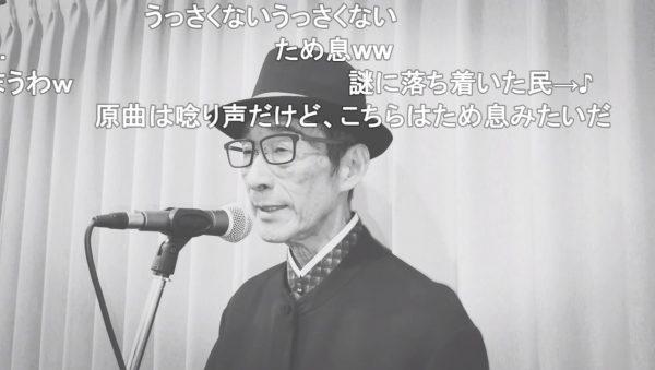 ビリーバンバン菅原進さんが『うっせぇわ』を歌ってみた! 73歳が歌う「あなたが思うより健康です」の歌詞に「長生きしてね」とあたたかい反響