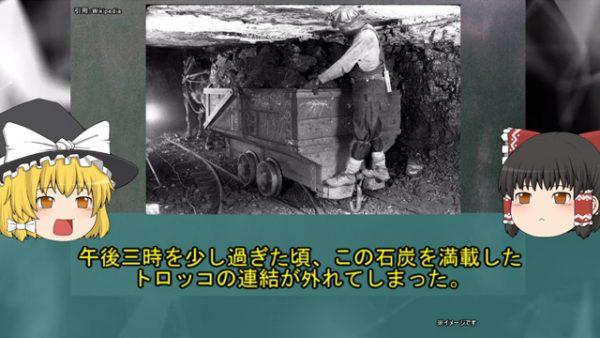 1400人が炭鉱に取り残された爆発事故の恐怖とは? 1960年代の福岡県で発生した「三井三池三川炭鉱炭塵爆発事故」を解説