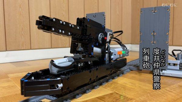 レゴで『こち亀』の列車砲や勝鬨橋を作ってみた! 数々の思い出深いシーンの再現に「懐かしすぎるw」「細部のこだわりが熱いw」の声