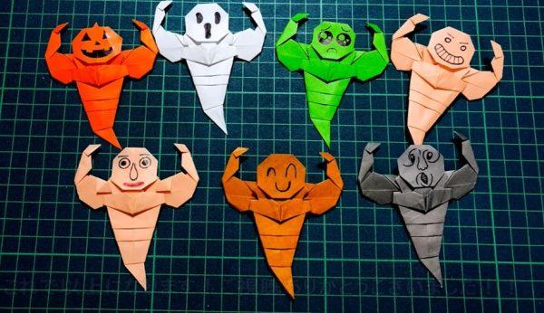 """ニュー折り紙「マッスルおばけ」の解説… ムキムキの筋肉を誇示するおばけが""""謎の技術""""で完成!"""