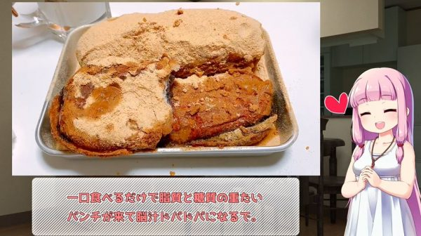 夜食に作った「揚げパン」が究極のカリジュワッ! 追いバターと追いアンコで背徳感を増した味わいに「見るカロリー」「一口だけ食べてみたい」の声