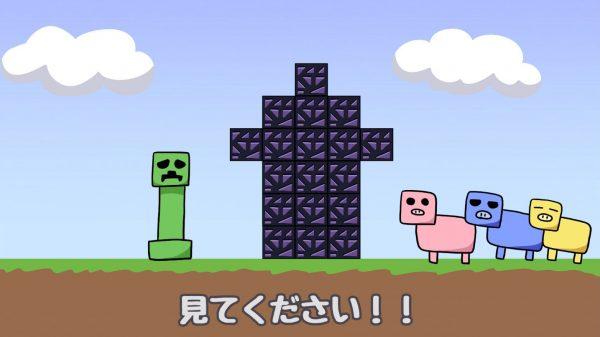 『三匹の子ぶた』をマイクラ風アニメにしてみた! クリーパーに爆破されない家を建てることはできるのか!?
