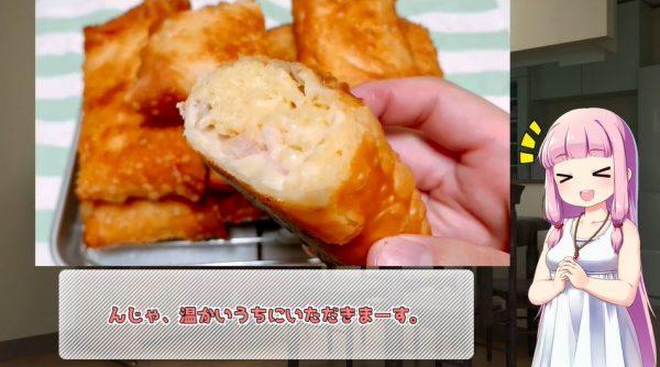 """カルボナーラで揚げ春巻きを作ってみた! 追いチーズと追いベーコンで""""スマホサイズ""""に出来上がり「胃が怯える」の声"""