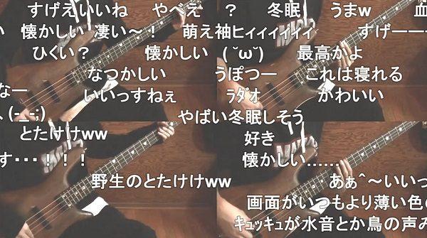 『どうぶつの森』テーマ曲をベース四重奏で弾いてみた! あたたかみのある優しいベースの音色に寝落ち者続出!?「ちょっと冬眠してくる」「おやすみ……」