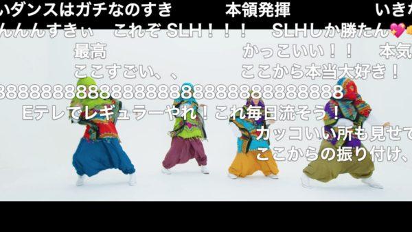 米津玄師の『マトリョシカ』をプロのダンサー達が踊ってみたら…本格的な振り付けと可愛い衣装のギャップに大絶賛の声