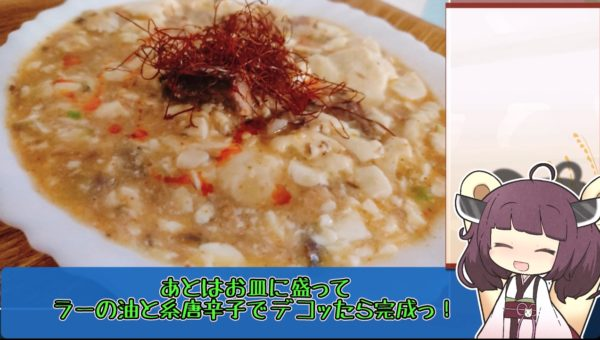 サバ缶で麻婆豆腐をつくってみた。混ぜてレンジでチンするだけで抜群に美味しいピリ辛おつまみに!