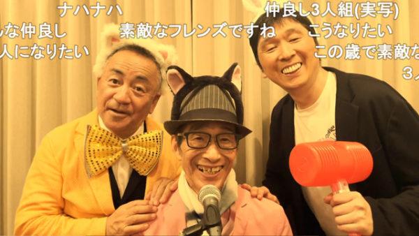 ビリーバンバン菅原進さんの『ようこそジャパリパークへ』の歌ってみた動画がすっごーい! 閉園時間を感じさせるような心地よい仕上がりに