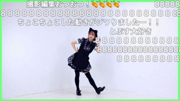 猫耳ニーハイ娘が『テルミーアンサー』を踊ってみた! 笑顔満点のぴょんぴょんステップに「超絶かわいい」「癒やされる」とコメント多数