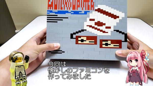 """LEGOで""""箱付きファミコン""""を作ってみた ACアダプター・RFスイッチまで完備するこだわり具合がすごい!"""