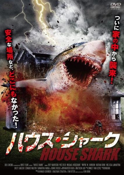 52日間連続でホラー番組をお届け! 「ニコ生ホラー百物語」今年の目玉は『えっ?サメ男』など計18本のサメ映画を上映