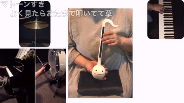 オタマトーンを使って米津玄師『死神』を演奏してみたら不気味だけどやっぱり可愛かった!