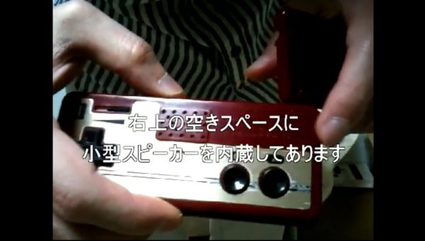 ファミコンのマイク付きⅡコンを楽器にしてみた。簡単なボタン操作で自分の声が3オクターブ変化する改造が楽しい!